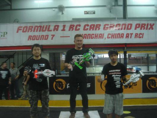 F1RCGP – Round 7 in China