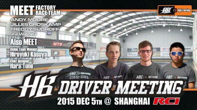 Official homepage of RC Racer JJ Wang – Team HB Driver ...
